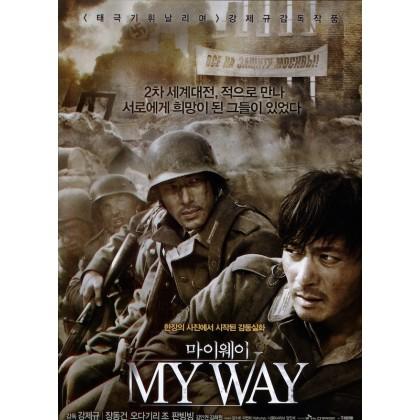 BLURAY Korea Movie My Way  1080p / Full HD / 4K Ultra / UHD