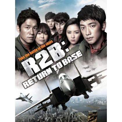 BLURAY Korea Movie R2B: Return To Base