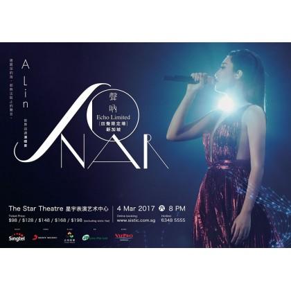 BLURAY Chinese Concert A - Lin Sonar 声呐世界巡回演唱会