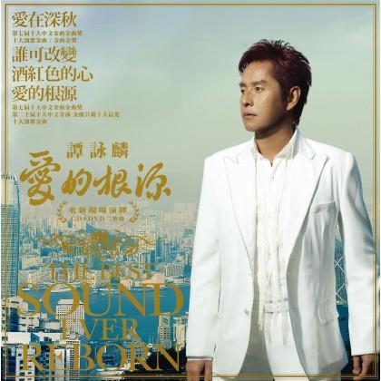 BLURAY Chinese Concert Alan Tam The Best Ever Reborn 谭咏麟 爱的根源