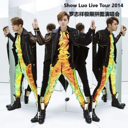 BLURAY Chinese Concert Show Luo Live Tour 2014 罗志祥 极限拼图演唱会