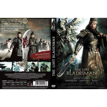 BLURAY Chinese Movie The Lost Bladesman 关云长