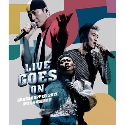 BLURAY Chinese Concert Grasshooper 草蜢 Live Goes On Grasshooper 2017 Live 早蜢世界巡回演唱会