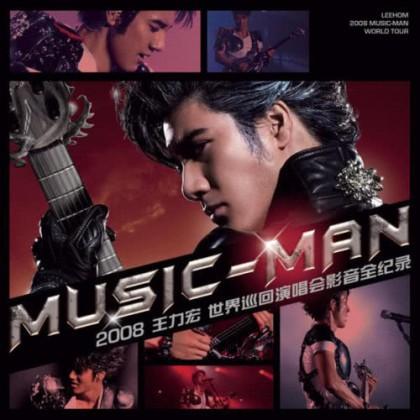 BLURAY Chinese Concert Lee Hom Music Man World Tour 2008 王力宏 - Music Man 世界巡回演唱会影音全纪录 2008