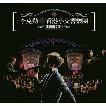BLURAY Chinese Concert Hacken & Hong Kong Sinfonietta 李克勤香港小交响乐园演奏厅Live 2011 - -Music