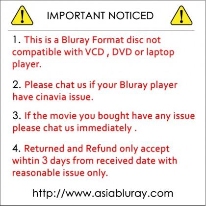 BLURAY Chinese Concert A15 - AmeiZING World Tour Live Album 张惠妹跨世纪盛典世界巡回演唱会