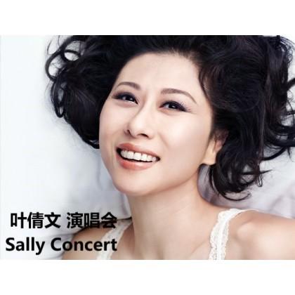 BLURAY Chinese Concert Sally Concert 叶倩文演唱会