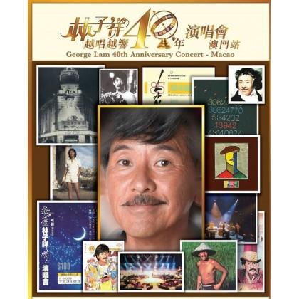 BLURAY Chinese Concert George Lam 40th Anniversary Concert 林子祥佐治地球40年演唱会