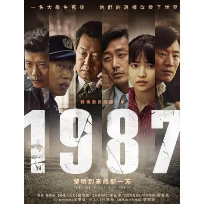 Bluray Korea Movie 1987 When the Day Comes 1987 黎明到来的那一天 1080p / Full HD / 4K Ultra / UHD