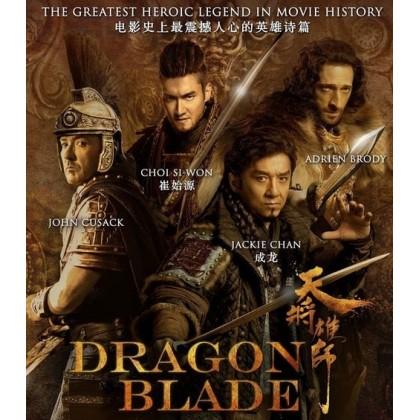 BLURAY Chinese Movie Dragon Blade 天将雄师