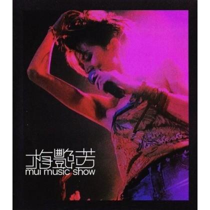 BLURAY Chinese Concert Mui Music Show 梅艳芳