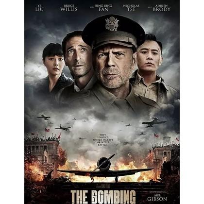BLURAY English Movie The Bombing