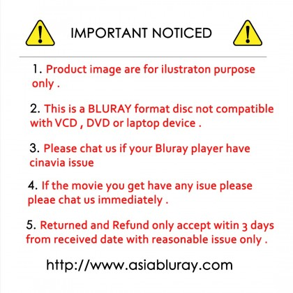 BLURAY The Admiral Roaring Currents 鸣梁海战  Japan