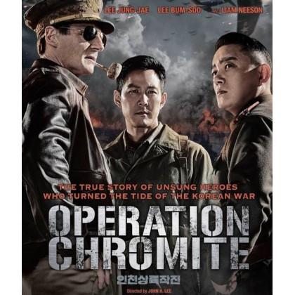 BLURAY Korea Movie Operation Chromite
