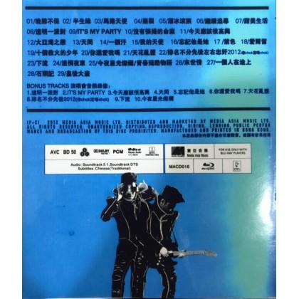 BLURAY Chinese Concert 達明一派兜兜转转演演唱唱会 TatMing Concert Live 2012