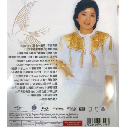BLURAY Chinese Song 邓丽君 1982 香港伊利沙伯体育馆演唱会 ( Song Only )