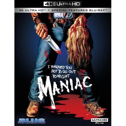 4K BLURAY English Movie Maniac 1980
