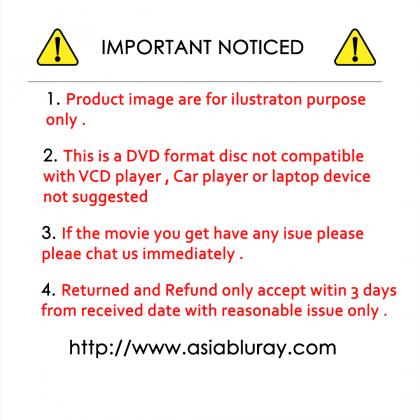 DVD English Movie Midnight In The Switchgrass