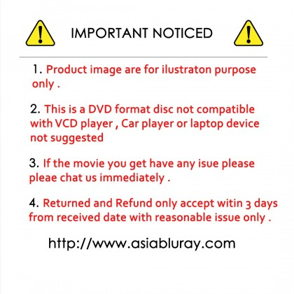 DVD English Movie Abducted