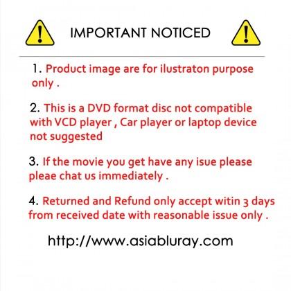 DVD Chinese Movie Water Monster 2 水怪 2 黑森林