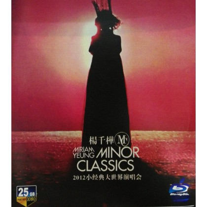 BLURAY Chinese Concert 楊千嬅小經典大世界 演唱會 Miriam Yeung Minor Classics Live (2012)
