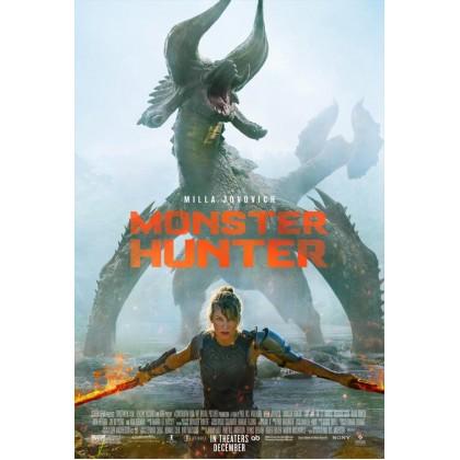 DVD 2021 Best Selling Movie