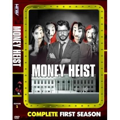 DVD French Movie TV Series Money Heist Complete First Season 13 Episode (4 Disc)
