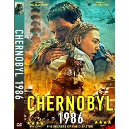 DVD English Movie Chernobyl 1986