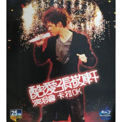 BLURAY Chinese concert 酷爱 张敬轩演唱会 卡拉OK