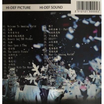 BLURAY Chinese Concert 古巨基 Amazing World Live 2011