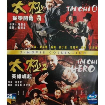 BLURAY Chinese Movie Tai Chi O & Tai Chi Hero Collection ( 2 in 1 )