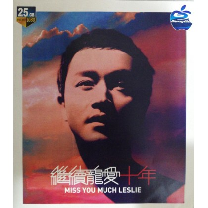 BLURAY Chinese Concert Miss You Much Leslie 2013 继续宠爱十年音乐会 2013