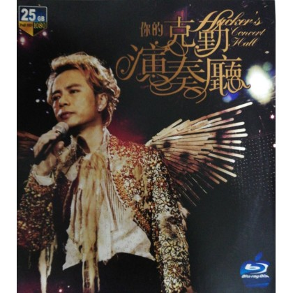 BLURAY Chinese Concert Hackens Concert Hall 你的克勤演奏廳