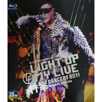 BLURAY Chinese Concert 林峰 Light Up My Live Concert 2011