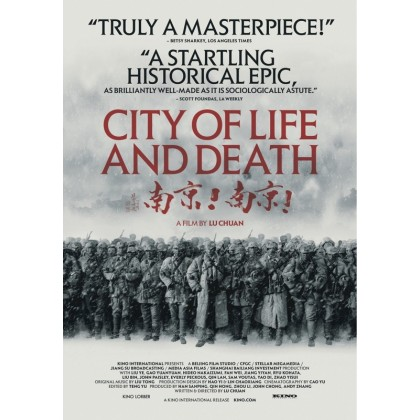 BLURAY Chinese Movie City Of Life And Death