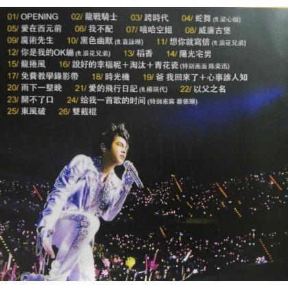 BLURAY Chinese Concert Jay Chou The End World Tour 2010 周杰伦 超时代